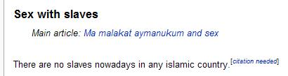 Islamic sexual jurisprudence entry on Wikipedia